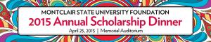 2015 annual scholarship dinner